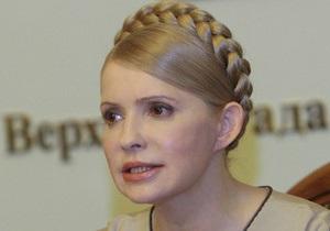Вердикт КС по коалиции: Тимошенко назвала  исполнителей политического предательства