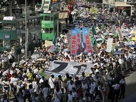 В Гонконге отменяют  уроки патриотизма