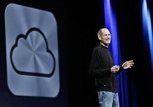 СМИ: Apple делает прорыв в онлайн-хранении данных, запуская новый сервис
