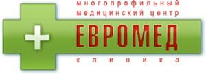 Евромед клиника новосибирск официальный