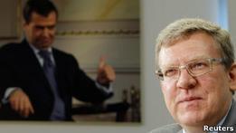 Экс-министр Кудрин предсказывает новый мировой кризис