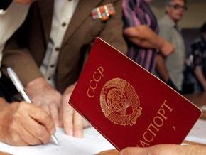 В Приднестровье продлили срок действия советских паспортов до 2012 года