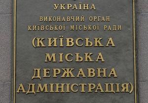 Медальон с постамента памятника князю Владимиру в Киеве демонтируют для реставрации