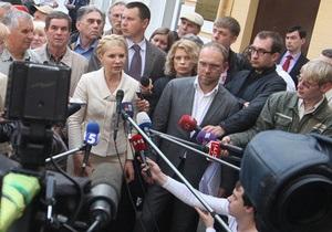Тимошенко обвинила Генпрокуратуру в фальсификации дела по газовым контрактам