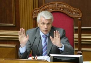 Литвин выступил за проведение двух внеочередных заседаний и объяснил принцип действий ПР и БЮТ