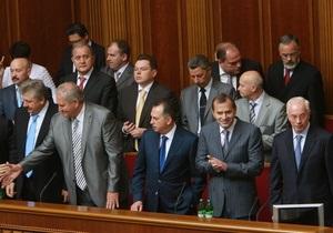 Отмена политреформы: Верховная Рада приняла закон о Кабмине