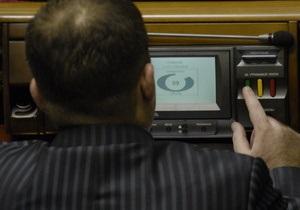 Рада изъяла из законопроекта о референдуме норму об отмене изменений в Конституцию