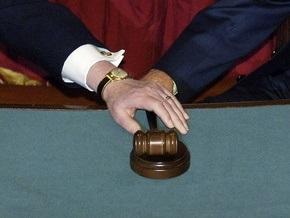 Высший административный суд останавливает работу из-за отсутствия денег
