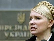 В Секретариате ничего не знают о поездке Тимошенко в Москву