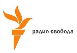 Президент Радио Свобода встретился с уволенными сотрудниками из московского офиса