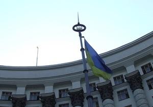 Украина увеличила дефицит госбюджета почти в четыре раза по итогам 10 месяцев