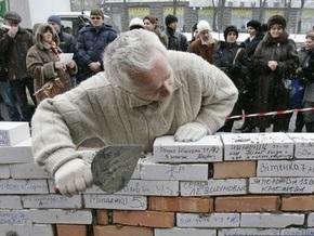 В Киеве на Оболони построят жилой дом для жертв Элита-Центра