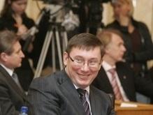 Луценко не откажется от проверок на судимость
