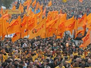 Отметить годовщину Майдана собрались около ста человек