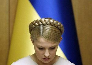 Тимошенко: Люди чувствуют глубокий страх