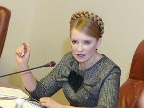 Правительство намерено снизить НДС и налог на прибыль - Тимошенко