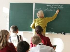 Во Львовской и Ивано-Франковской областях временно закрывают учебные заведения