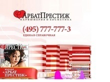 В России задержан владелец известной сети парфюмерных магазинов