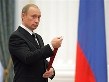 Прокуратура России возбудила уголовное дело по факту путинга