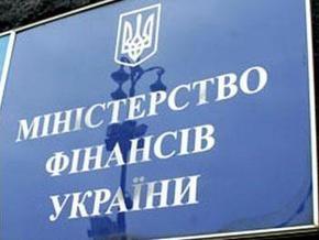И.о. министра финансов Украины госпитализирован