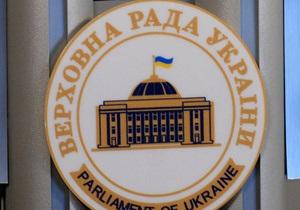 Льготы депутатов - Рада - Оппозиционер: Из-за закона о бюджете вернулись депутатские льготы