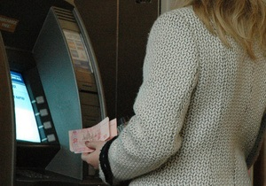 В Одессе судили болгар, занимавшихся установкой считывающих устройств на банкоматах