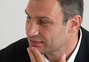 Кличко: Удар ведет переговоры с политсилой Гриценко, но говорить об объединении еще рано