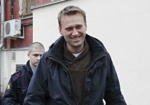 В Москве освободили Навального