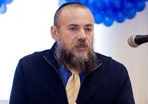 Конфликт во Львове: Федерация еврейских общин России обратилась в ООН
