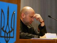 Отстранение Семенюк: Ющенко шокировал Турчинова