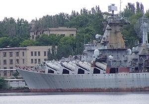 Верховная Рада оставила крейсер Украина без имени