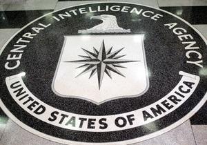 ЦРУ подтвердило гибель своих агентов в Афганистане