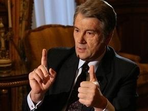 Ющенко рассказал, когда Украине ждать соглашения о свободной торговле с ЕС
