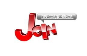 Join.ua выходит в новом дизайне