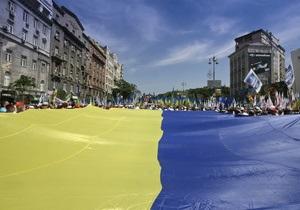 Киев пытается дружить с Брюсселем, не ссорясь с Москвой - DW