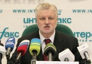 Единороссы требуют отставки спикера Совета Федерации, выразившего несогласие с политикой Путина