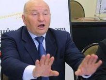 Ъ: Юрий Лужков откладывает деньги на Крым