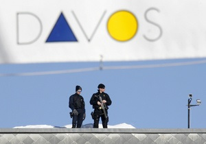 Что почем: Газета подсчитала, во сколько бизнесменам обойдется поездка в Давос
