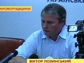 Источник: Олийныка застрелили из охотничьего ружья