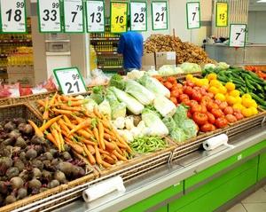 Открытие нового супермаркета  ЭКО-маркет  в Ахтырке