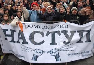 Организаторов акции на Майдане могут сегодня пригласить в Администрацию Президента