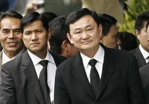 Суд Таиланда конфисковал $1,5 млрд, принадлежавших бывшему премьер-министру страны