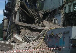 В центре Днепропетровска рухнул дом