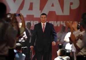 УДАР идет на выборы: боксер и писательница во главе списка