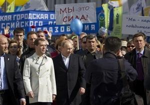 Медведев и Путин выпили пива на Первомай