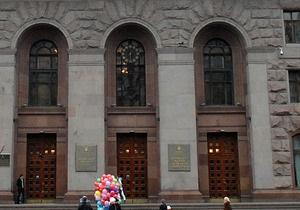 Штат киевской мэрии сократят на 10%