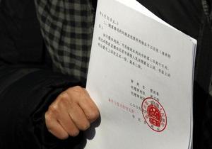 В Китае муж разрешил жене бить его один раз в неделю