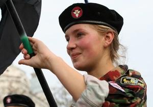 Во Львове молодежные организации провели марш в честь УПА