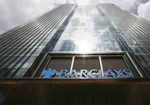 Британский банковский гигант уволит две тысячи сотрудников
