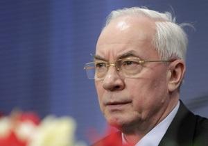 Азаров боится, что Украина не сможет справляться с дорогим российским газом еще семь лет